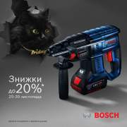 Bosch Black Friday 2019